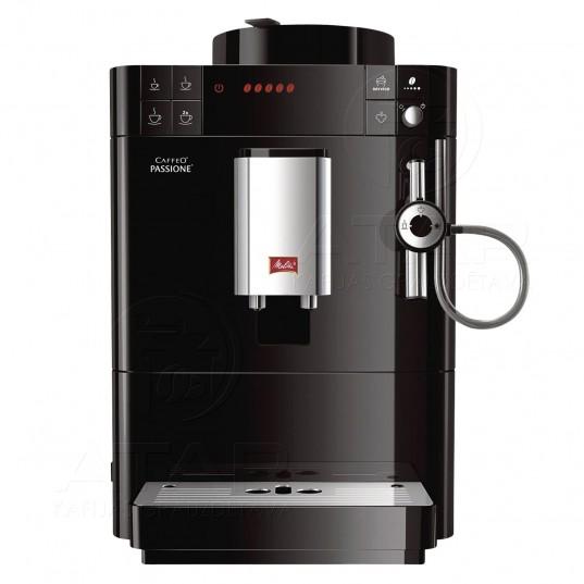 Kafijas automāts MELITTA CAFFEO Passione Kafijas automāti