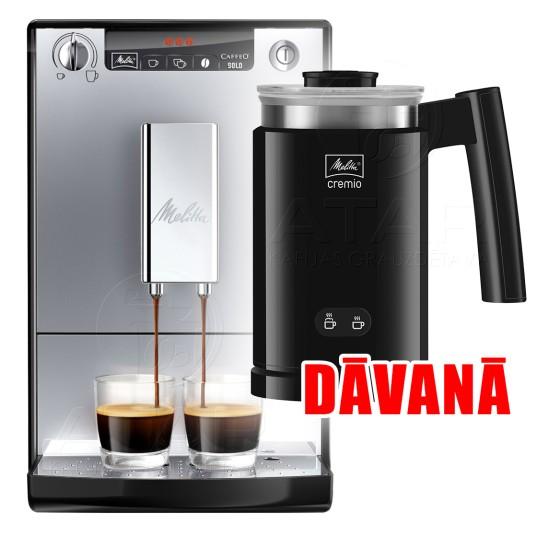 Kafijas automāts MELITTA CAFFEO Solo (Silver) +dāvana Kafijas automāti