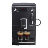 Kafijas automāts NIVONA CafeRomatica 520