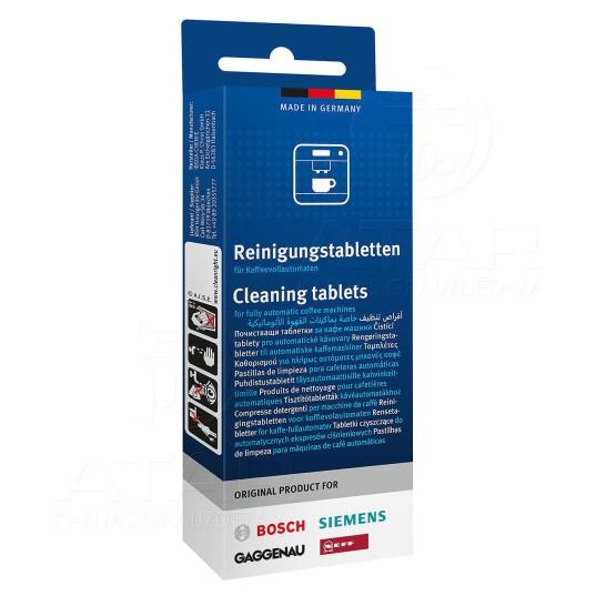 Таблетки для чистки Siemens & Bosch, 2.2 г, 10 шт.